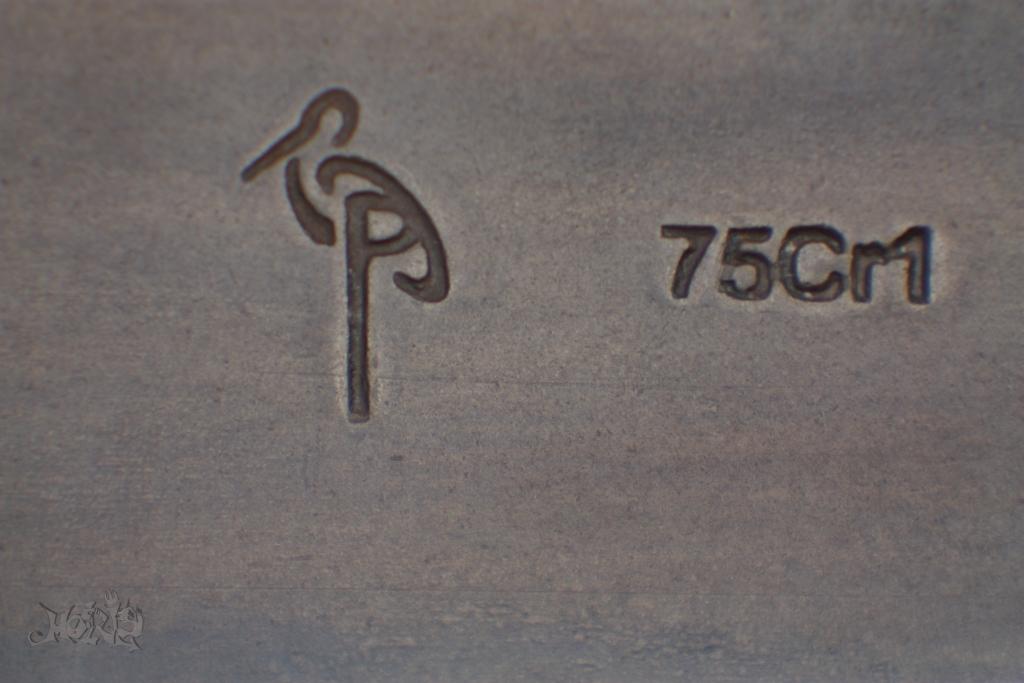 DPP_01143